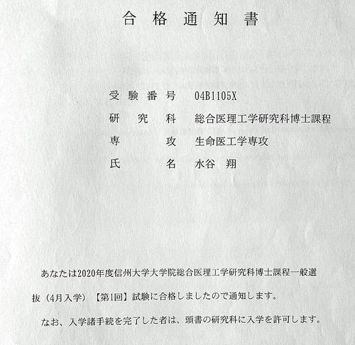 fig 200306-1.jpg
