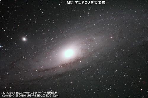 アンドロメダ大星雲.jpg